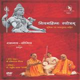 Shivmahimn-Stotram-DVD-1